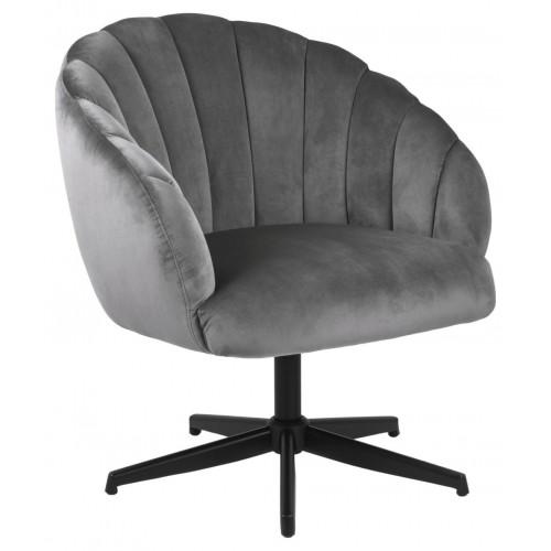 Fotel obrotowy Daniels Dark grey