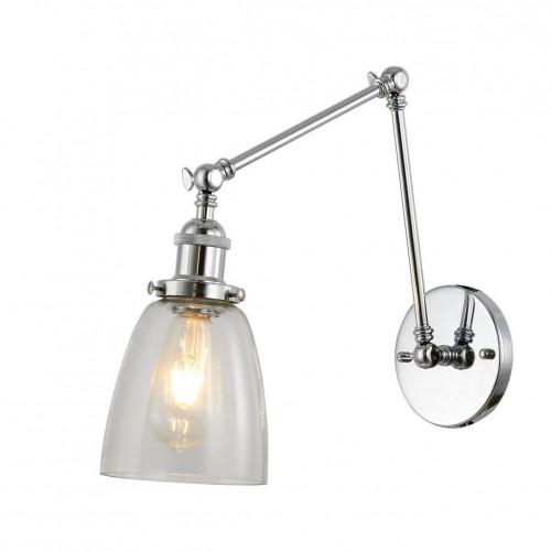 LAMPA ŚCIENNA KINKIET LOFTOWY FABI PRO W2